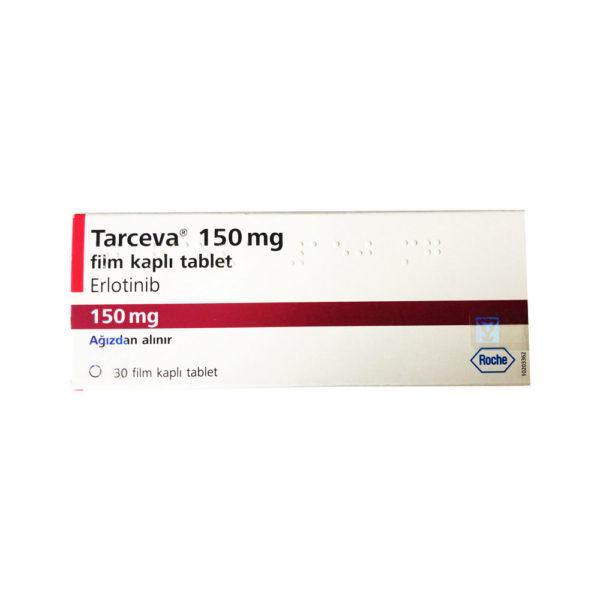 Тарцева 150 мг